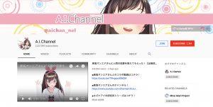 kizuna ai youtube screenshot